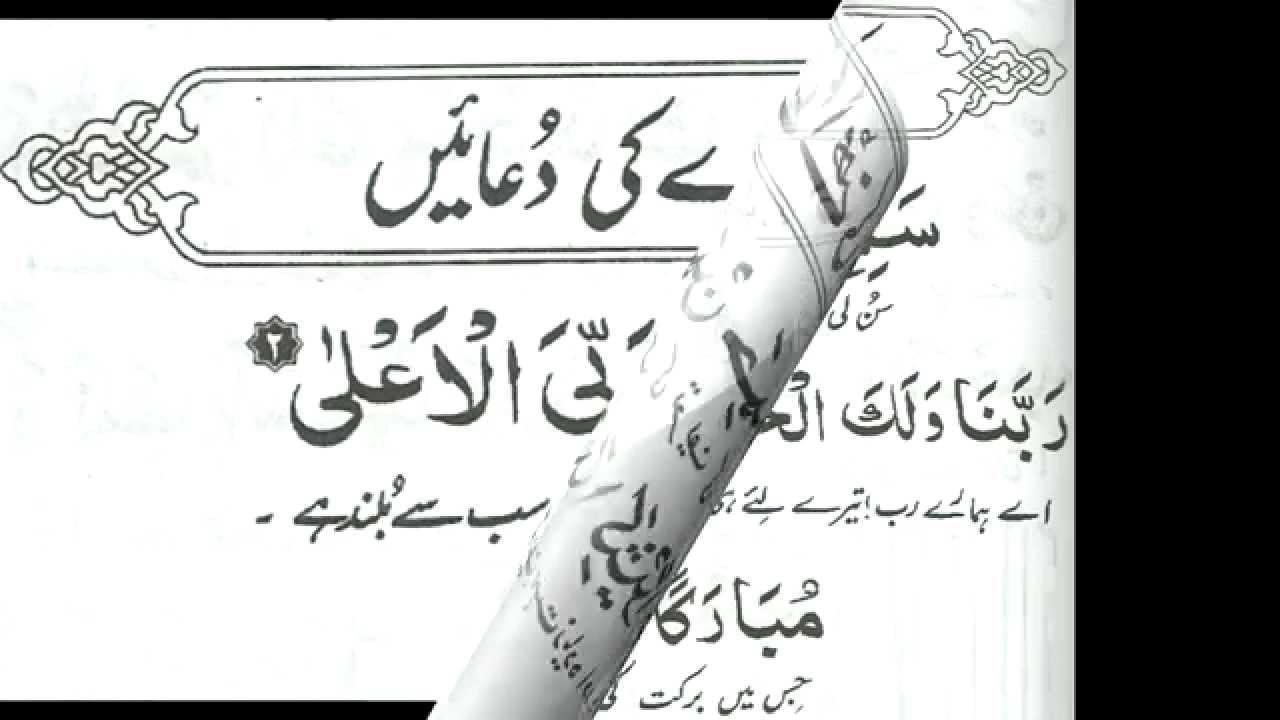 flirting meaning in arabic meaning urdu