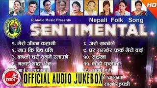 Nepali folk song - sentimental jukebox | r audio music