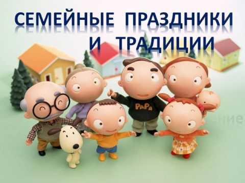 Собрание русских народных традиций, праздников и обрядов