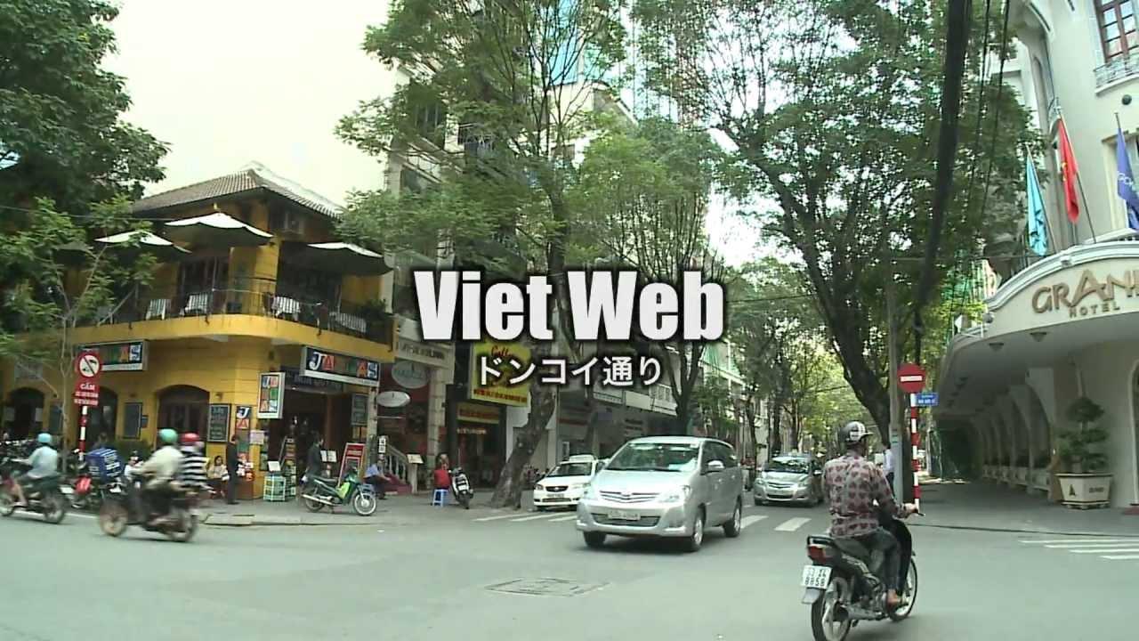 「ベトナム ホーチミン ドンコイ通り」の画像検索結果