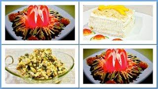 3 фиеричных салата на новогодний стол. Интересные, проверенные и оригинальные салаты на праздник