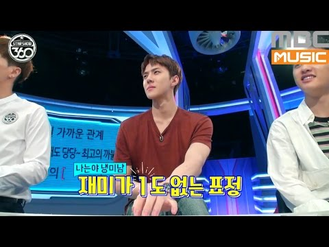 Star Show 360 EP.01 'EXO' - Dirty SuHo