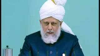 Friday Sermon: 6th November 2009 - Part 3 (Urdu)