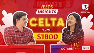 IELTS Insights Ko'rsatuvining 19 - Sonida Barno Askarova   CELTA Uchun $1800