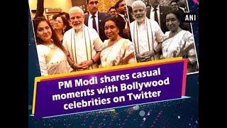 PM Modi shares casual moments with Bollywood celebrities on Twitter - ANI News
