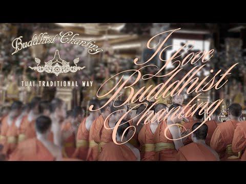 Thai Monks Chanting Part 2 (HQ)