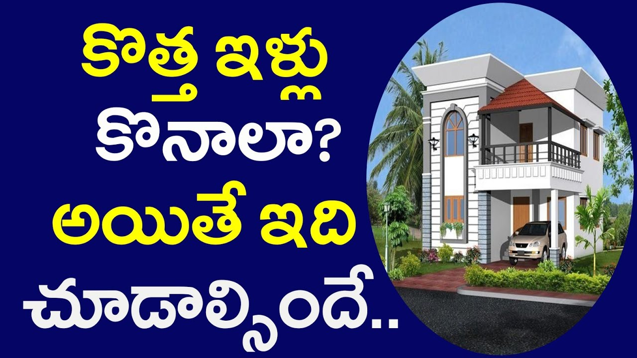 Vastu For Constructing A New House | Tips To Build A House According To  Vastu Shastra   Janatha Tube