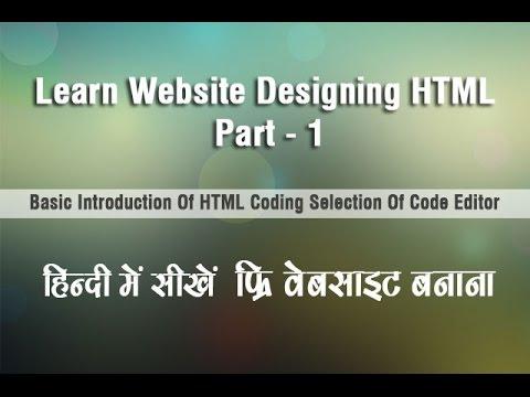 Part 01 HTML Tutorial in Hindi (www.mentorsadda.com)
