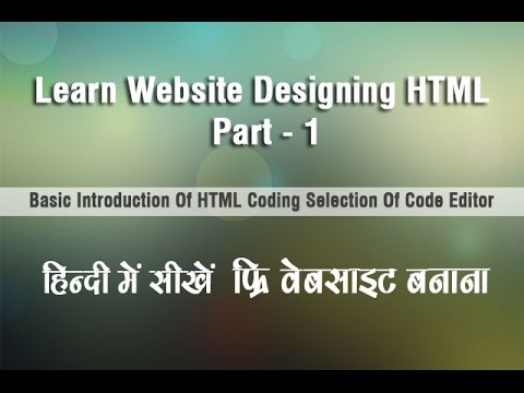 Part 01 HTML Tutorial In Hindi (www.mentorsadda.com)