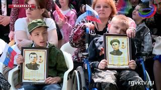 Акцию «Бессмертный полк» организовал центр дистанционного обучения детей-инвалидов