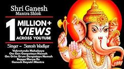 Top 5 | Shri Ganesh Mantras Shlok by Suresh Wadkar | Om Gan Ganpataye Namah | Bappa Morya Re