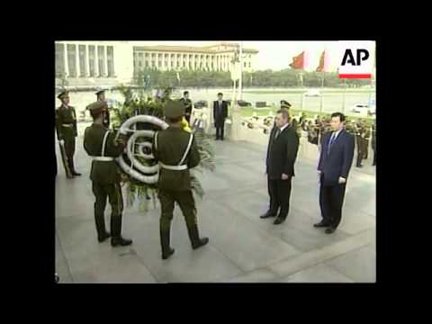 CHINA: BEIJING: RUSSIAN PM KASYANOV VISIT