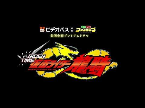 須賀貴匡 仮面ライダー龍騎 CM スチル画像。CM動画を再生できます。