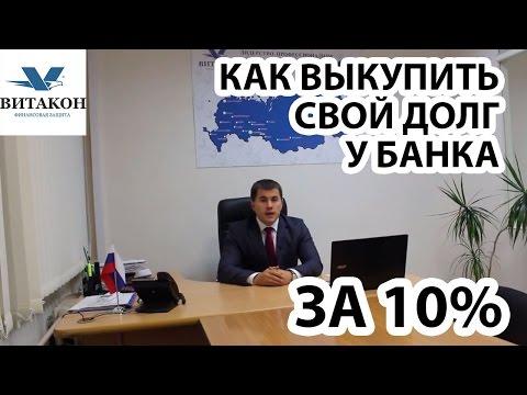 ООО МФБ капитал - О компании. Покупка акций у физических и