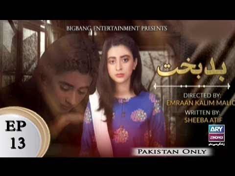 Badbakht - Episode 13 - ARY Zindagi Drama