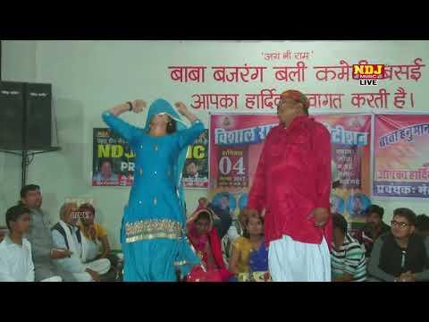 Teri Kasam Meri Jaan Tere Te Ganaa Pyar Haryanvi_Dance_Video
