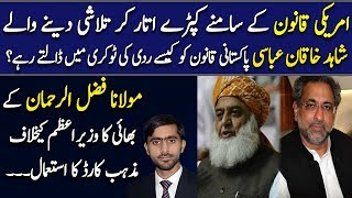 EP-325 || How Shahid Khaqan tore copy of Rules of Business in Parliament || Details by Siddique Jaan