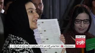 LEMAR NEWS 28 December 2018 /۱۳۹۷ د لمر خبرونه د مرغومي ۰۷ نیته