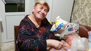 Надя привезла еду...Украинская щедрость
