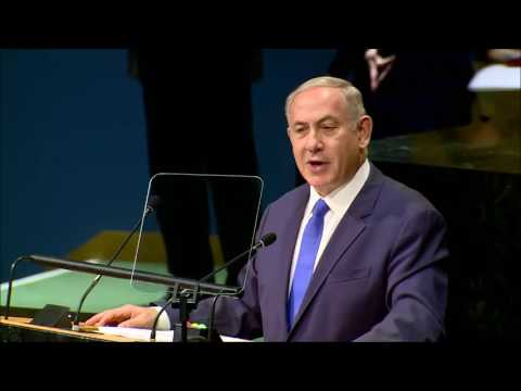PM Netanyahu's Remarks at the UN General Assembly