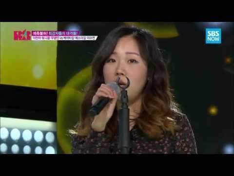 SBS [K팝스타4] - 케이티김&에스더김&지수연(트리플A) 'Beat It'