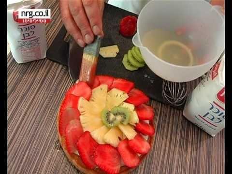 מתכוני סוגת: פאי פירות אקזוטי