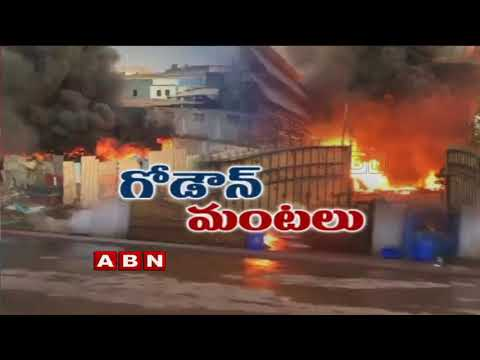 Fire Accident In Godown At Jeedimetla Industrial Area | Hyderabad  | Updates