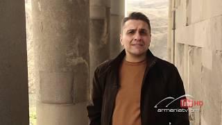 Ճշմարտության հետքերով 14.04.2018  Chshmartutyan hetqerov