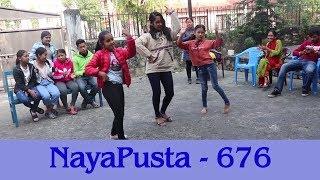 NayaPusta - 676