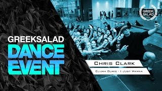 GREEK SALAD Dance Event'15(2). Chris Clark [Elijah Blake - I Just Wanna]