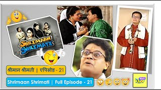 Shrimaan Shrimati | Full Episode  21