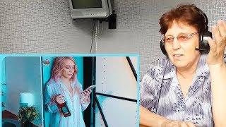 Милена Чижова - Зая /  РЕАКЦИЯ