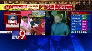 MIM leader Asaduddin Owaisi congratulates CM KCR for winning with huge majority - TV9