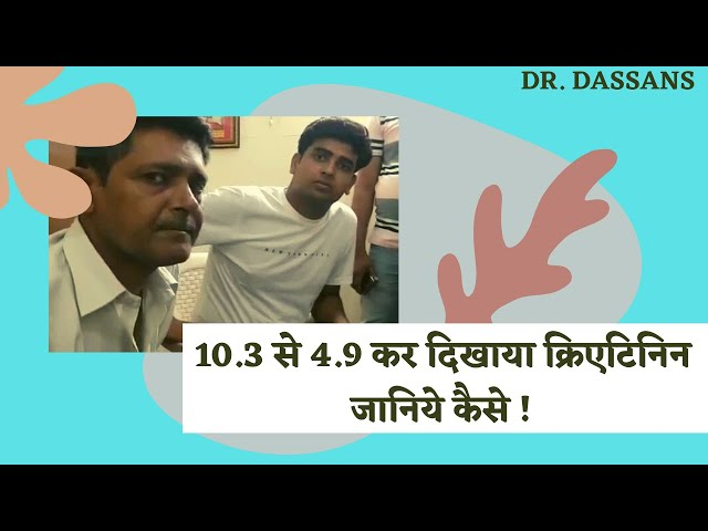 Best Kidney Specialist In India | Dr. Dassans