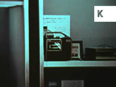 1970s Japan, Cassette Tape Production, Electronics Manufacturing, Archive Footage