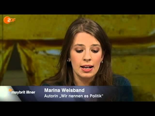 maybrit illner: Wie gerecht ist Deutschland? - ZDF (2/5)