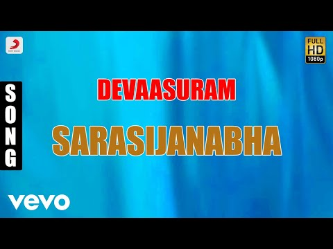 Devaasuram - Sarasijanabha Malayalam Song | Mohanlal, Revathi