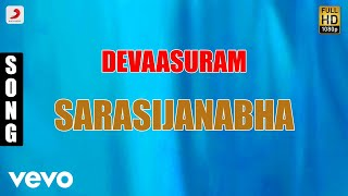 Devaasuram Sarasijanabha Malayalam Song Mohanlal Revathi