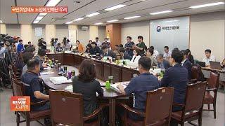 """[세종청사] 코로나에 최저임금 논의 감감무소식…""""노사정…"""