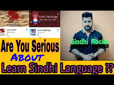 Are you serious about Learn sindhi language?? //Sindhi Rocks