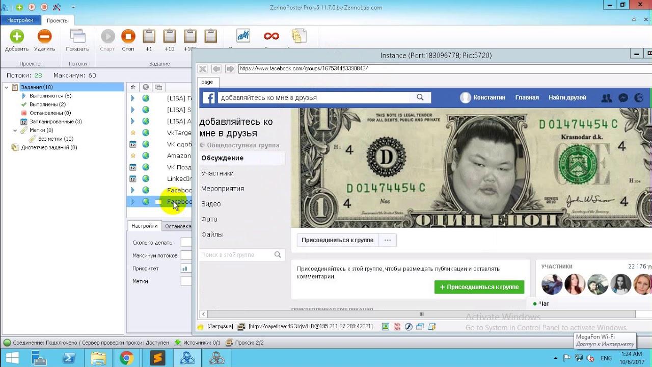 Прокси Youtube Прокси Листы Под Накрутку Youtube элитные прокси под Шустрые Прокси Под Накрутку Youtube
