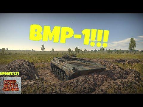 War Thunder: BMP-1 (Update 1.71)