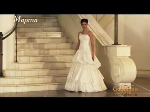 Марта. Свадебные платья в Саранске