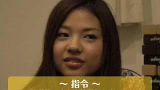 潜入!ミス慶應パーティー(35)「指令!お笑いネタ?」
