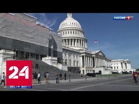 Импичмент Трампа забуксовал и ударил по Байдену - Россия 24
