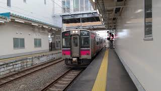 奥羽本線 普通青森行き 701系②  2021.04.03