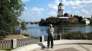 Выборг - Выборгский замок(Выборгский замок был основан шведами в 1293 году. Высокая дозорная и боевая крепостная башня замка получила..., 2013-08-29T13:05:57.000Z)