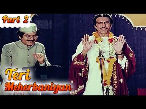Teri Meherbaniyan (1985) | Jackie Shroff, Poonam Dhillon | Hindi Movie Part 2 Of 9 | HD