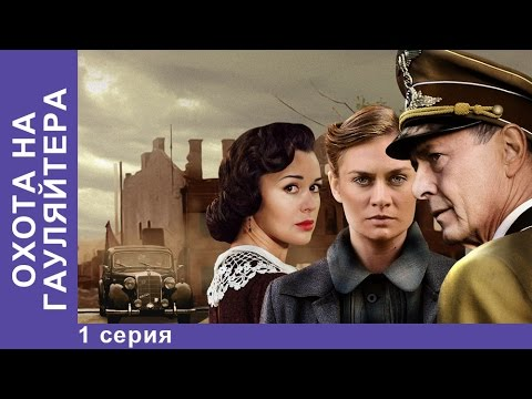 Дольше века. 3 серия из 4. Военный фильм.