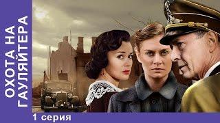 видео Смотреть белорусские военные фильмы онлайн бесплатно, лучшие белорусские военные фильмы без регистрации в хорошем качестве